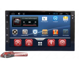 Штатная магнитола Nissan X-Trail 2001-2013 - SMARTY Trend - Full-touch Android 4.4 (5.1)