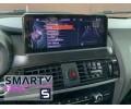 Штатная магнитола BMW X3 Series F25 / X4 F26 - Android 9.0 (10.0) - SMARTY Trend