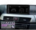 Штатная магнитола BMW X1 Series F48 (2016-2017) NBT - Android 9.0 (10.0) - SMARTY Trend