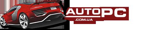 AutoPC - Автомобильные компьютеры