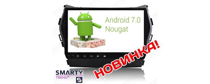Новинка 2018 года - Android 7.1 Nougat,  процессор Т8 Octa-Core на магнитолах SMARTY Trend.